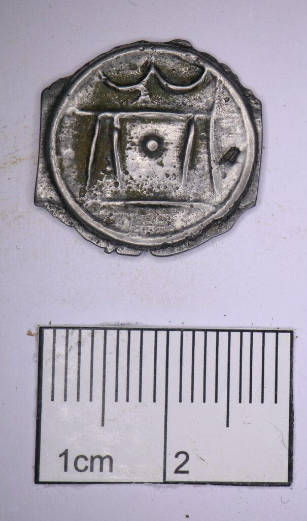 Münze mit einem Bullen (Credit: HS2)
